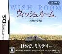 【中古】ウィッシュルーム 天使の記憶ソフト:ニンテンドーDSソフト/アドベンチャー・ゲーム
