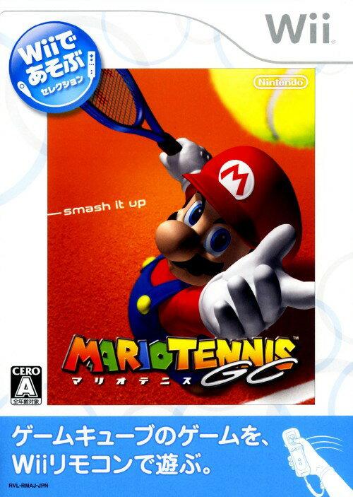 【中古】Wiiであそぶ マリオテニスGC