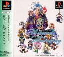 【中古】ウィザーズハーモニーソフト:プレイステーションソフト/シミュレーション・ゲーム