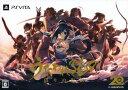 【中古】うたわれるもの 偽りの仮面 プレミアムエディション (限定版)ソフト:PSVitaソフト/恋愛青春・ゲーム