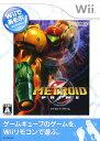 【中古】Wiiであそぶ メトロイドプライムソフト:Wiiソフト/シューティング・ゲーム