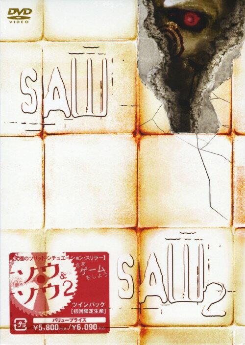 【中古】SAW&SAW2 ツインパック <初回限定生産版>/ケイリー・エルウィズDVD/洋画サスペンス