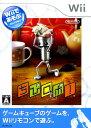 【中古】Wiiであそぶ ちびロボ!ソフト:Wiiソフト/アクション・ゲーム