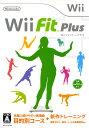 【中古】Wii Fit Plusソフト:Wiiソフト/スポーツ・ゲーム