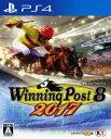【中古】Winning Post8 2017ソフト:プレイステーション4ソフト/スポーツ・ゲーム