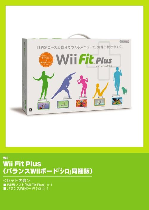 【中古】Wii Fit Plus バランスWiiボード(シロ)セット (同梱版)