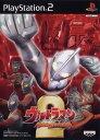 【中古】ウルトラマン Fighting Evolution2ソフト:プレイステーション2ソフト/アクション・ゲーム
