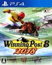 【中古】Winning Post8 2018ソフト:プレイステーション4ソフト/スポーツ・ゲーム