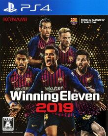 【中古】ウイニングイレブン 2019ソフト:プレイステーション4ソフト/スポーツ・ゲーム