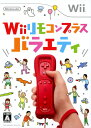 【中古】Wiiリモコンプラス バラエティパック (ソフトのみ)ソフト:Wiiソフト/アクション・ゲーム