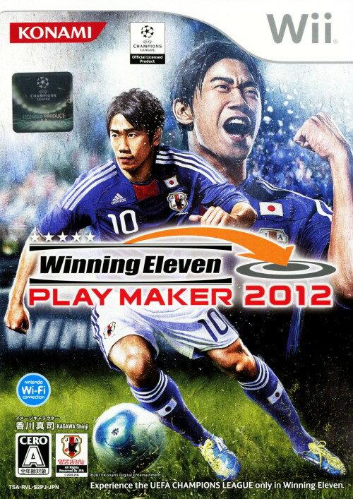 【中古】ウイニングイレブン プレーメーカー2012ソフト:Wiiソフト/スポーツ・ゲーム