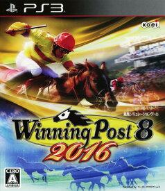 【中古】Winning Post8 2016ソフト:プレイステーション3ソフト/スポーツ・ゲーム