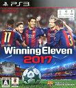 【中古】ウイニングイレブン2017ソフト:プレイステーション3ソフト/スポーツ・ゲーム