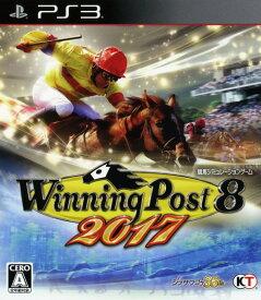 【中古】Winning Post8 2017ソフト:プレイステーション3ソフト/スポーツ・ゲーム