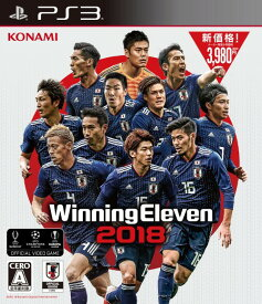 【中古】ウイニングイレブン 2018ソフト:プレイステーション3ソフト/スポーツ・ゲーム