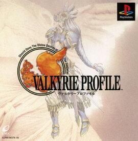 【中古】ヴァルキリープロファイルソフト:プレイステーションソフト/ロールプレイング・ゲーム