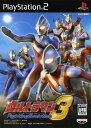 【中古】ウルトラマン Fighting Evolution3ソフト:プレイステーション2ソフト/アクション・ゲーム