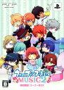 【中古】うたの☆プリンスさまっ♪ MUSIC2 ゴーゴーBOX (限定版)ソフト:PSPソフト/恋愛青春 乙女・ゲーム