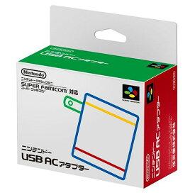 【中古】ニンテンドーUSB ACアダプター スーパーファミコン柄パッケージ周辺機器(メーカー純正)ソフト/その他・ゲーム