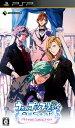【中古】うたの☆プリンスさまっ♪ All Star After Secretソフト:PSPソフト/恋愛青春 乙女・ゲーム