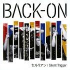 【中古】セルリアン/Silent Trigger/BACK−ONCDシングル/邦楽