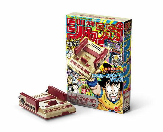 【中古】ニンテンドークラシックミニ ファミリーコンピュータ 週刊少年ジャンプ創刊50周年記念バージョン