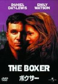 【中古】期限)ボクサー (1997) 【DVD】/ダニエル・デイ・ルイスDVD/洋画青春・スポーツ
