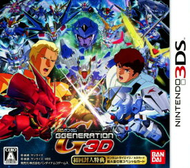 【中古】SDガンダム Gジェネレーション 3Dソフト:ニンテンドー3DSソフト/マンガアニメ・ゲーム
