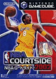 【中古】NBAコートサイド2002ソフト:ゲームキューブソフト/スポーツ・ゲーム