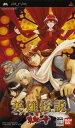 【中古】英雄伝説 ガガーブトリロジー 朱紅い雫ソフト:PSPソフト/ロールプレイング・ゲーム