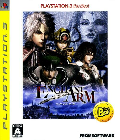 【中古】ENCHANT ARM PlayStation3 the Best