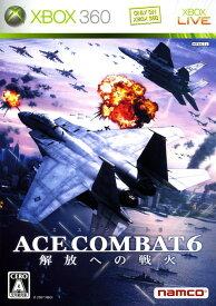 【中古】エースコンバット6 解放への戦火ソフト:Xbox360ソフト/シューティング・ゲーム
