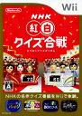 【中古】NHK紅白クイズ合戦ソフト:Wiiソフト/TV/映画・ゲーム