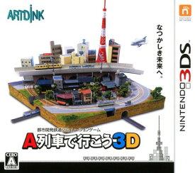 【中古】A列車で行こう3Dソフト:ニンテンドー3DSソフト/シミュレーション・ゲーム