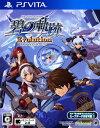 【中古】英雄伝説 碧の軌跡 Evolutionソフト:PSVitaソフト/ロールプレイング・ゲーム
