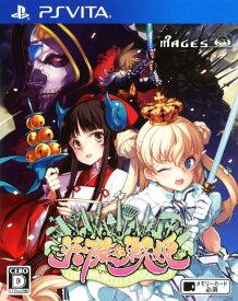 【中古】英雄*戦姫ソフト:PSVitaソフト/恋愛青春・ゲーム