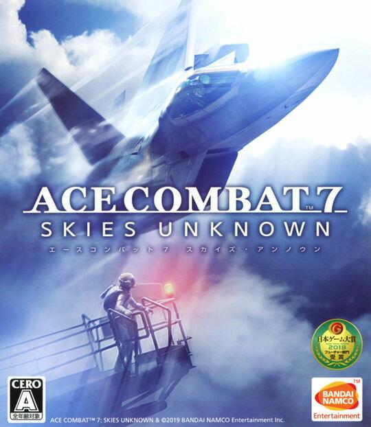 【マラソン中最大P28倍】【SOY受賞】【中古】ACE COMBAT 7: SKIES UNKNOWNソフト:XboxOneソフト/シューティング・ゲーム