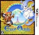 【中古】Ever Oasis 精霊とタネビトの蜃気楼ソフト:ニンテンドー3DSソフト/ロールプレイング・ゲーム