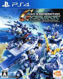 【中古】SDガンダム ジージェネレーション ジェネシスソフト:プレイステーション4ソフト/マンガアニメ・ゲーム