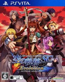 【中古】英雄伝説 空の軌跡SC Evolutionソフト:PSVitaソフト/ロールプレイング・ゲーム