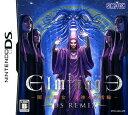 【中古】エルミナージュ DS Remix 〜闇の巫女と神々の指輪〜