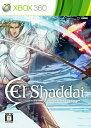 【中古】El Shaddai ASCENSION OF THE METATRONソフト:Xbox360ソフト/アクション・ゲーム