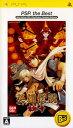 【中古】英雄伝説 ガガーブトリロジー 朱紅い雫 PSP the Bestソフト:PSPソフト/ロールプレイング・ゲーム