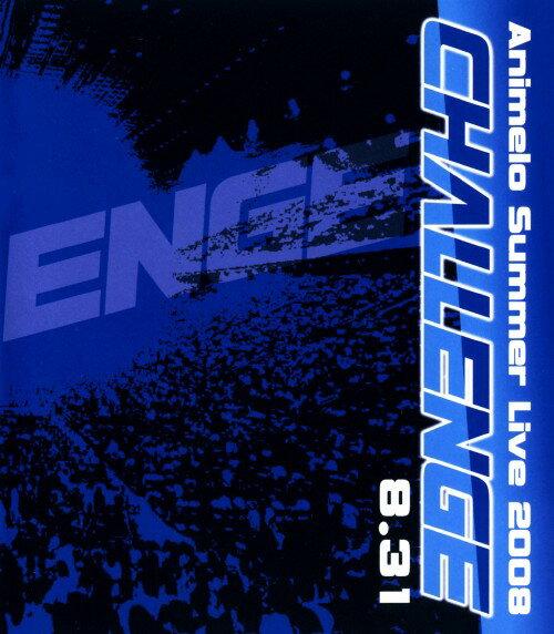 【中古】Animelo Summer Live 2008-Challenge-8.31 【ブルーレイ】/ave;new feat.佐倉