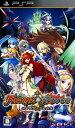 【中古】エクシズ・フォルスソフト:PSPソフト/ロールプレイング・ゲーム