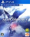 【中古】ACE COMBAT 7: SKIES UNKNOWNソフト:プレイステーション4ソフト/シューティング・ゲーム