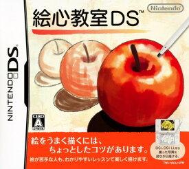 【中古】絵心教室DSソフト:ニンテンドーDSソフト/脳トレ学習・ゲーム
