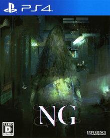 【中古】NG(エヌジー)ソフト:プレイステーション4ソフト/アドベンチャー・ゲーム