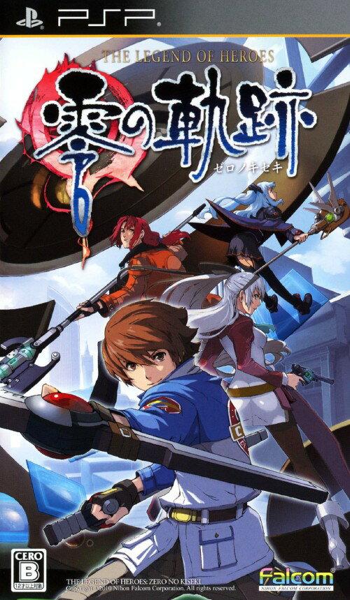 【中古】英雄伝説 零の軌跡ソフト:PSPソフト/ロールプレイング・ゲーム