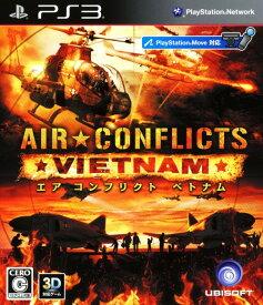 【中古】エア コンフリクト ベトナムソフト:プレイステーション3ソフト/シューティング・ゲーム